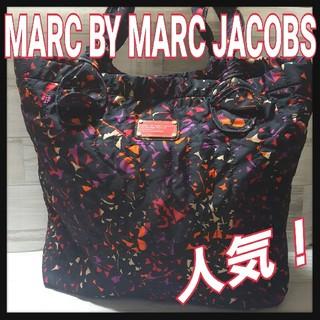 マークバイマークジェイコブス(MARC BY MARC JACOBS)のMARC BY マークジェイコブス トートバッグ マザーバッグ マルチ柄(トートバッグ)