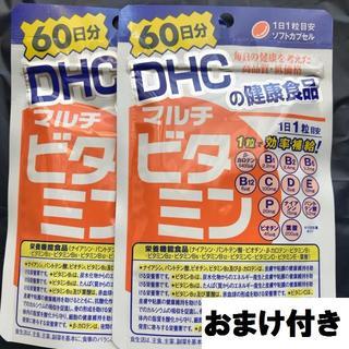 DHC - DHC マルチビタミン 60日分 × 2袋 ★おまけ付き