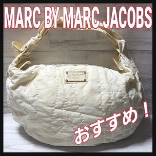 マークバイマークジェイコブス(MARC BY MARC JACOBS)のMARC BY マークジェイコブス ハンド ショルダーバッグ アイボリー(ショルダーバッグ)