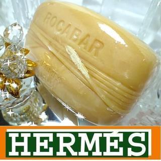 エルメス(Hermes)の★入手困難★激レア★r-2 エルメス ロカバール ソープ 石鹸 150g(ユニセックス)