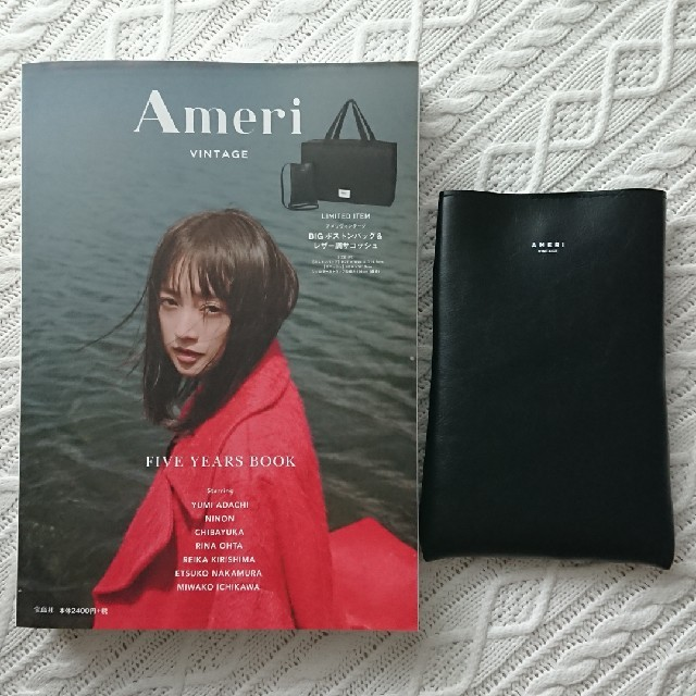 Ameri VINTAGE(アメリヴィンテージ)のAmeri VINTAGE FIVE YEARS BOOK +付録サコッシュ エンタメ/ホビーの本(ファッション/美容)の商品写真