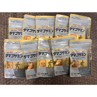 タマゴサミン 10袋セット