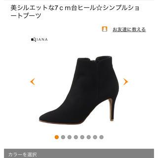 ダイアナ(DIANA)のダイアナ ショートブーツ 新品未使用(ブーツ)