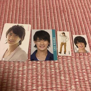 Johnny's - 平野紫耀 データカード シール
