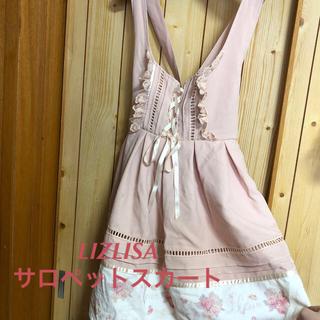 リズリサ(LIZ LISA)の【ゆめぽよ様確認用】LIZLISA サロペットスカート、パンプス(その他)