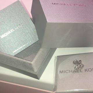 マイケルコース(Michael Kors)のMK Michael Kors ピアス(ネックレス)