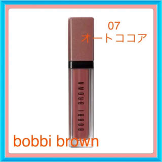 BOBBI BROWN - 翌日中に発送!新品☆bobbi brown  オートココア