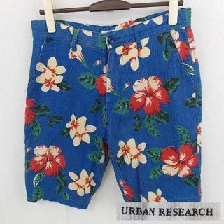アーバンリサーチ(URBAN RESEARCH)の【URBAN RESEARCH】 美品 アーバンリサーチ 総花柄 ショートパンツ(ショートパンツ)