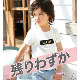 レディー(Rady)のRady box ちび Tシャツ XS(Tシャツ/カットソー)