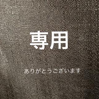 SWAROVSKI - ☆maharo☆さん専用ページ