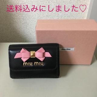 miumiu - ミュウミュウ    リボン三つ折り財布♡