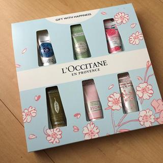 L'OCCITANE - ロクシタン ハンドクリーム GIFT WITH HAPPINESS
