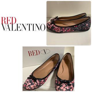 RED VALENTINO - レッドバレンチノ ピンクフラワー パンプス