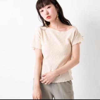 カスタネ(Kastane)のふくれジャガードチビT★kastane(カットソー(半袖/袖なし))