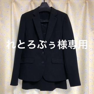 cecile - OL 事務服 レディーススーツ 13号
