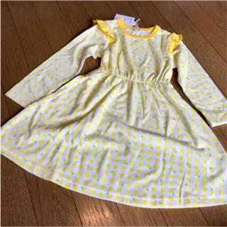 SunnyLandscape - アプレレクール 新品 110 ワンピース 黄色 ギンガムチェック ドット 長袖