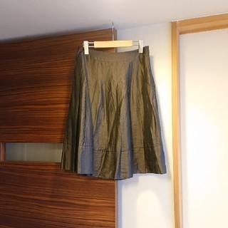 23区 - No.67 23区 膝丈スカート