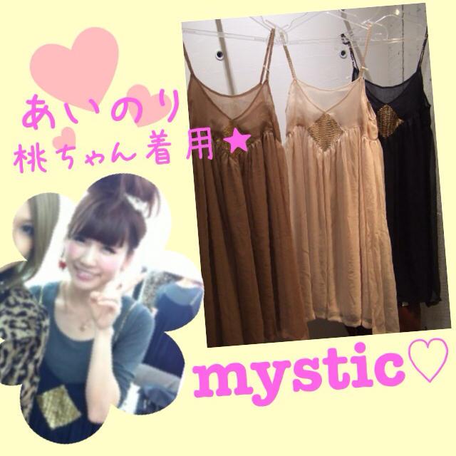 mystic(ミスティック)の専用出品♡ レディースのワンピース(ひざ丈ワンピース)の商品写真
