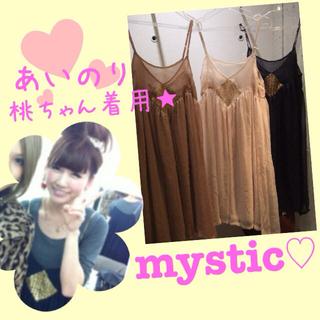 ミスティック(mystic)の専用出品♡(ひざ丈ワンピース)