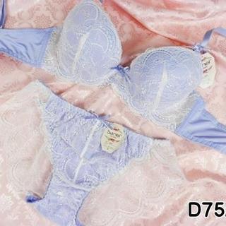 075★D75 M★美胸ブラ レースバックショーツ 谷間メイク 水色(ブラ&ショーツセット)