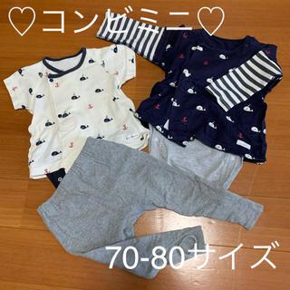 Combi mini - コンビミニ♡ロンパース2枚セット(70-80サイズ)