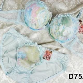 060★D75 M★美胸ブラ ショーツ Wパッド グラデーション 薄水色(ブラ&ショーツセット)