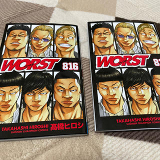 EXILE - HiGH&LOW THE WORST 漫画