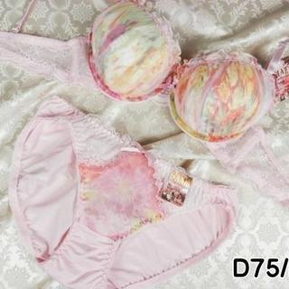 058★D75 M★美胸ブラ ショーツ Wパッド グラデーション ピンク(ブラ&ショーツセット)