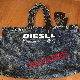 DIESEL - 新品未使用 DIESEL トートバッグ デニム