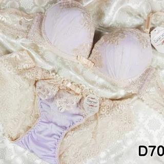 046★D70 M★美胸ブラ レースバックショーツ チュール アイリス(ブラ&ショーツセット)