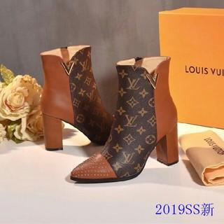 LOUIS VUITTON -  LV  ブーツ