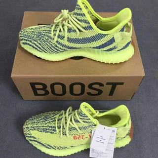 adidas - ★yeezy boost 350 V2 CP9654