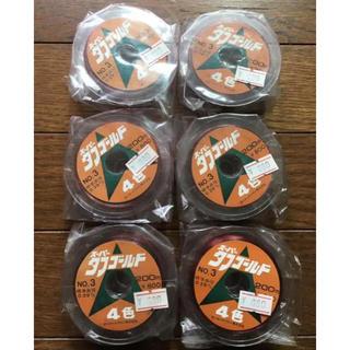 【たろ様専用】スーパータフゴールド 4色 No.3 200m × 6巻(釣り糸/ライン)