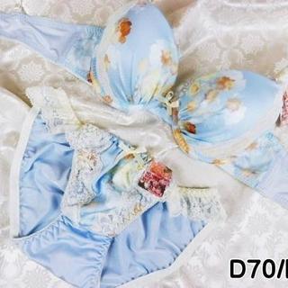030★D70 M★美胸ブラ ショーツ Wパッド フラワープリント 水色(ブラ&ショーツセット)