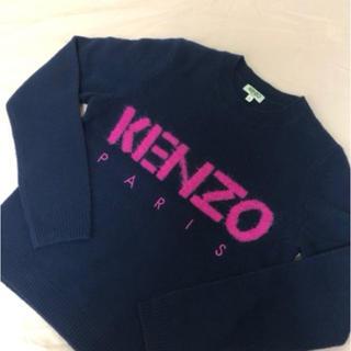 ケンゾー(KENZO)のKENZO ロゴニット(ニット/セーター)