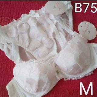 【133】レディース下着 上下セット ブラジャー ショーツ セット《B75*M》(ブラ&ショーツセット)