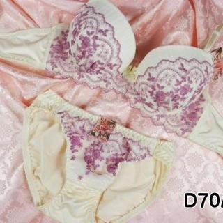 007★D70 M★美胸ブラ ショーツ 谷間メイク 蝶刺繍 黄×紫(ブラ&ショーツセット)