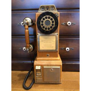 Vintage*昭和レトロ 電話機 アンティーク