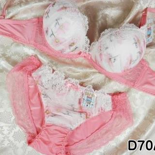 003★D70 M★美胸ブラ ショーツ Wパッド コスモス レース ピンク(ブラ&ショーツセット)