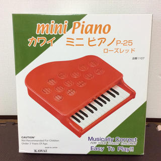 KAWAI カワイ ミニピアノ