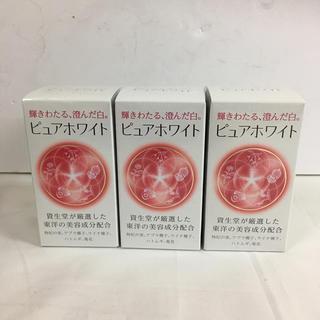 シセイドウ(SHISEIDO (資生堂))の資生堂 ピュアホワイト タブレット  3本セット(ビタミン)