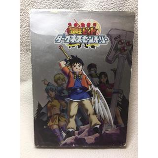 BANDAI - PS2 冒険王ビィト ダークネスセンチュリー 箱付き