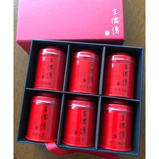 【台湾土産】高級茶詰め合わせ 王徳傳