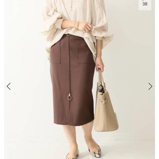 Noble - タイトスカート