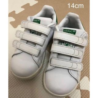 アディダス(adidas)のadidas スタンスミス  14cm(スニーカー)