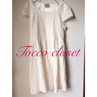 tocco - Tocco closet レースフレアワンピース
