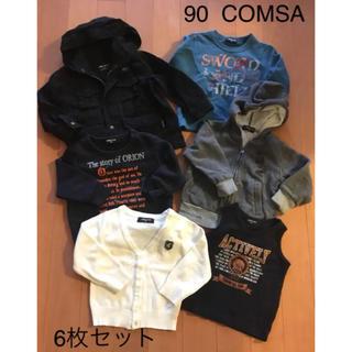 COMME CA ISM - コムサイズム 男の子 90 トレーナー ジャケット パーカー カーディガン 6枚