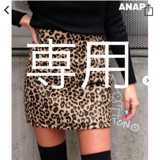 ANAP - ANAP ヒョウ柄 ミニスカート