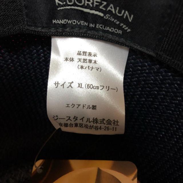 Borsalino(ボルサリーノ)のdorfzaun パナマハット メンズの帽子(ハット)の商品写真
