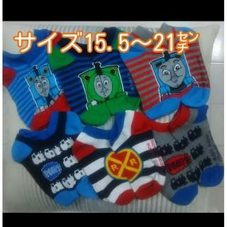 コストコ(コストコ)のコストコ ソックス(靴下/タイツ)